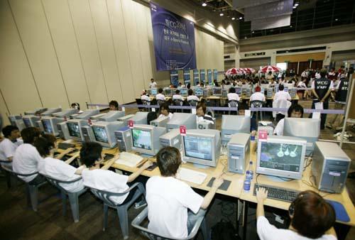 월드사이버게임즈(WCG)2004 한국대표선발전 & 대구 e-sports 페스티벌 개최
