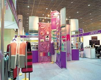 2004 Textile & Fashion 문화행사 개최