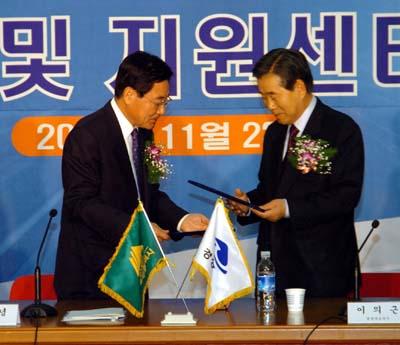 대구·경북 협력 본격 추진
