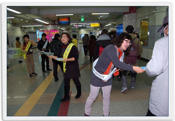 3호선 모노레일 시민들이 홍보대사로 변신