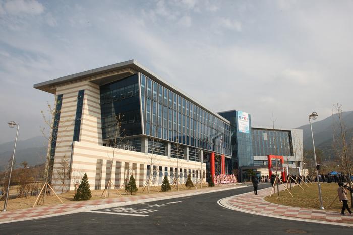 대경권 연구센터 개소식