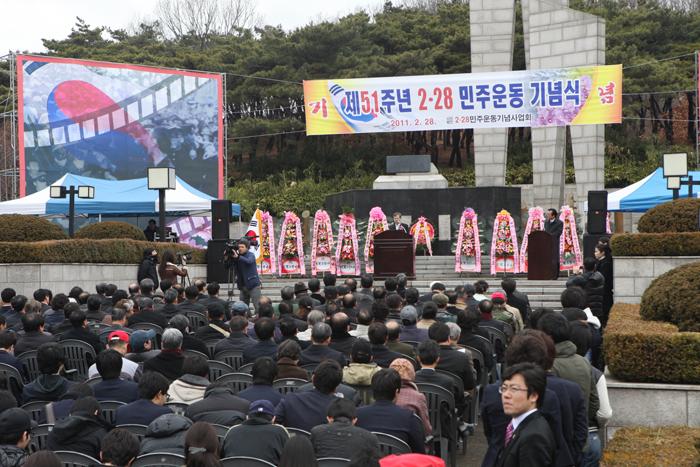 제51회 228민주화운동 기념식