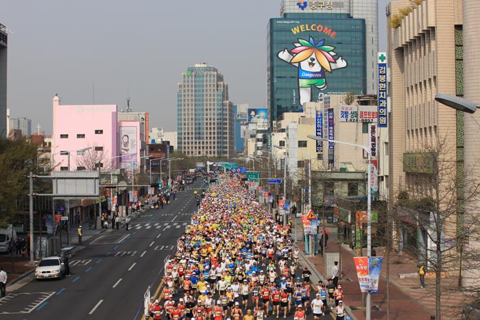 대구국제마라톤대회 전경