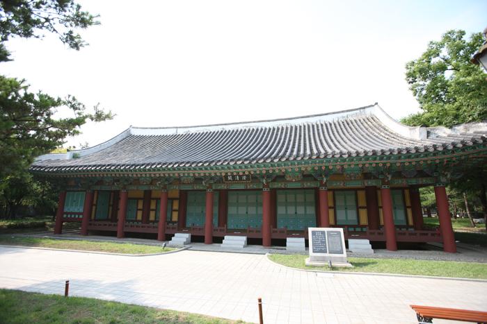 경상감영공원 진청각