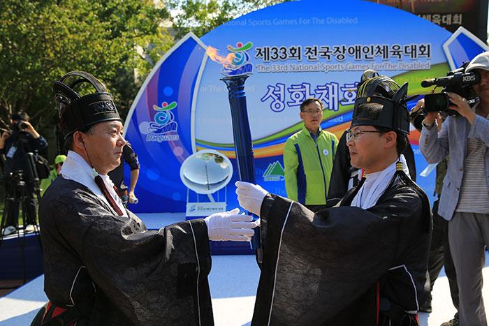 13.9.27 제33회 전국장애인체육대회 성화채화