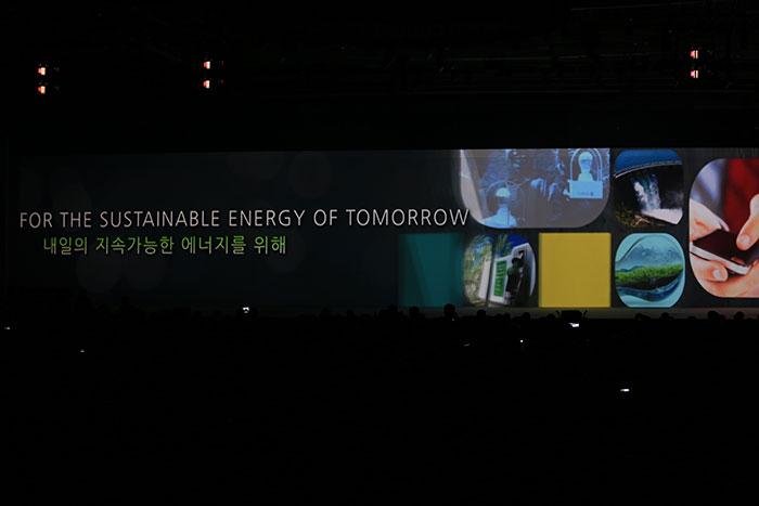 13.10.13-세계에너지총회-개막식