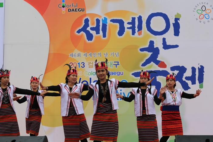 13.5.19. 세계인 축제