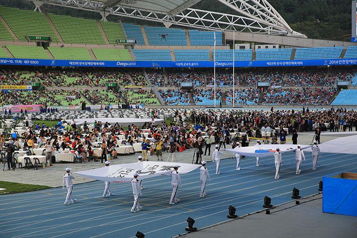 13.9.30 제33회 전국장애인체육대회