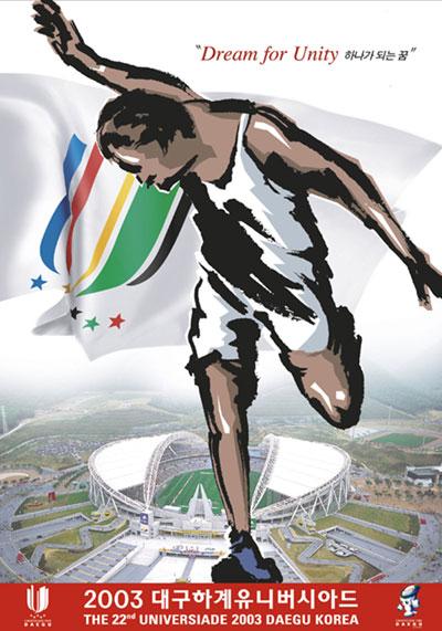 U대회공식 스포츠포스터