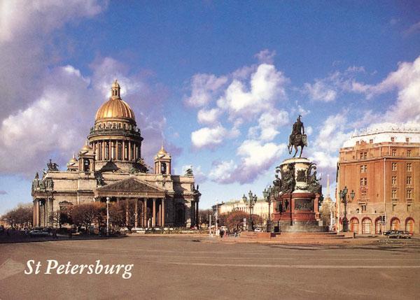 자매도시-러시아 상트페테르부르크