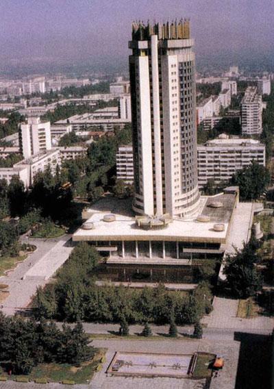 자매도시 카자흐스탄공화국 알마티