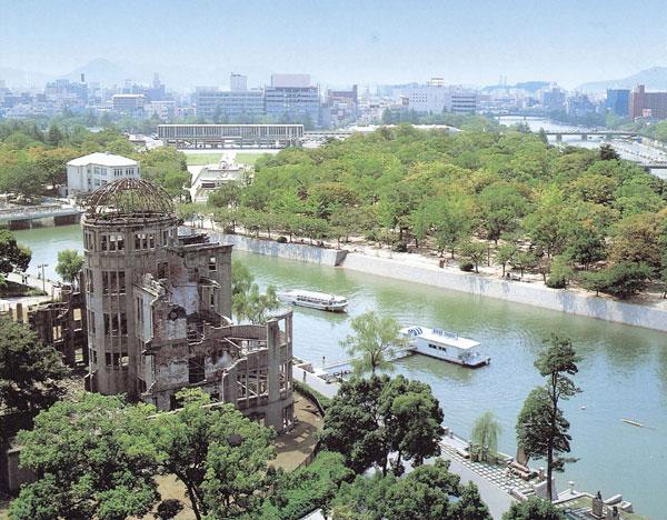 자매도시 일본 히로시마