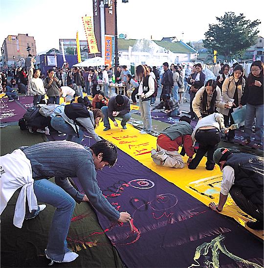 대구의 가을문화축제-봉산미술제2