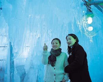비슬산 자연휴양림 얼음동굴1