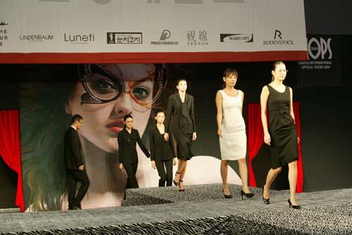 2004년 안경박람회8