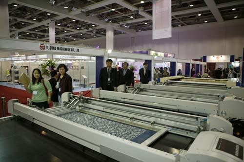 국제섬유기계박람회1