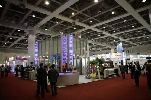 국제섬유기계박람회2