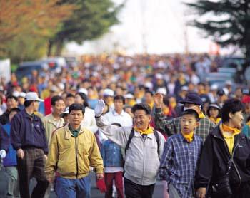 시민걷기대회