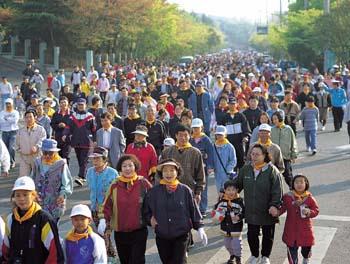 시민걷기대회2
