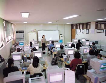 종합복지회관 여성컴퓨터 강좌