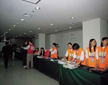 자원봉사 1
