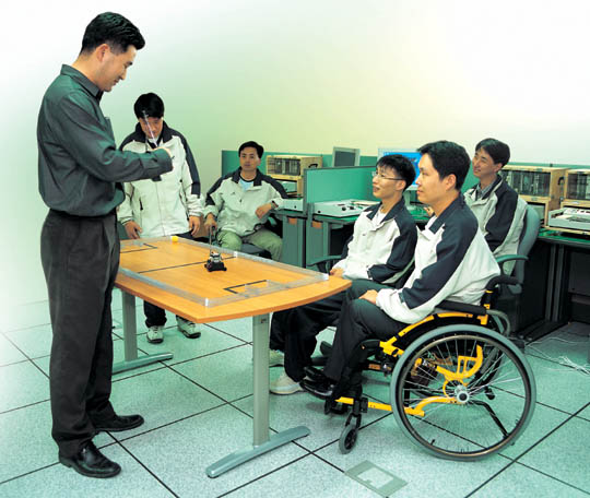 장애인직업전문학교