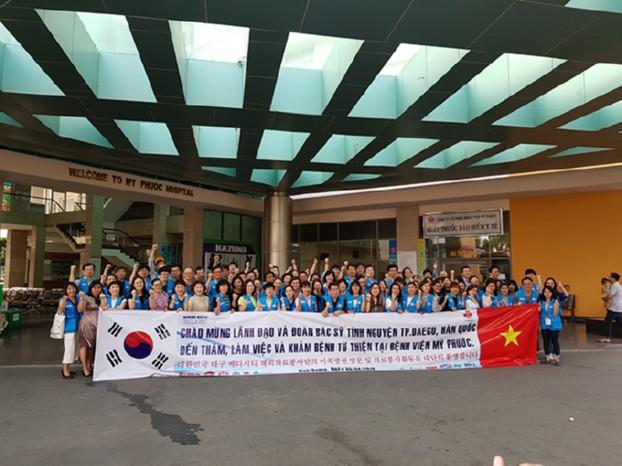 메디시티 대구, 베트남에 나눔의 씨앗을 심다!