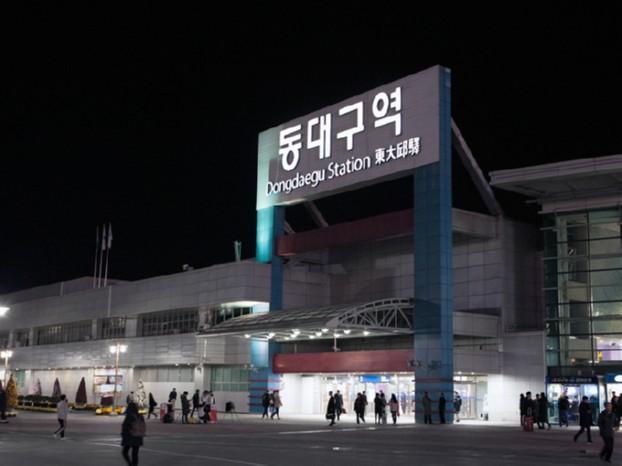 17.11.22. 동대구역 광장 개장