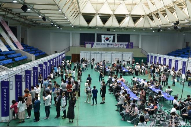 함께 만들어가는 대구, 2019 대구시 장애인 취업박람회