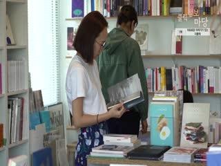 대구독립서점-자유로운 이야기가 있는 '더폴락'