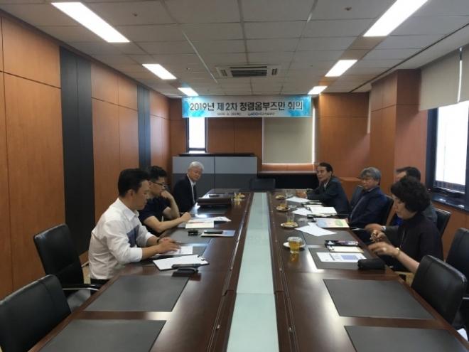 대구시설공단 청렴문화 정착을 위한 '제2차 청렴옴부즈만 정기회의' 개최