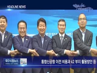 시정영상뉴스 제48호(2019-07-02)