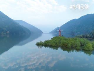 Natural DAEGU 홍보영상 - 하이라이트(Play편)