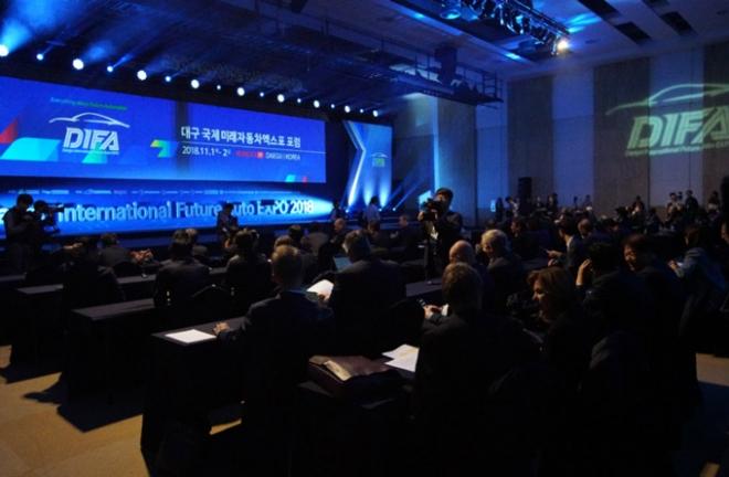 미리 가보는 '대구 국제 미래자동차엑스포 2019'