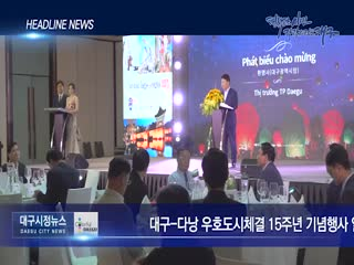 시정영상뉴스 제75호(2019-10-15)