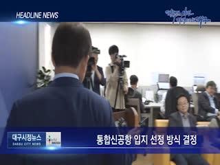 시정영상뉴스 제76호(2019-10-18)