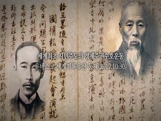 대구시민주간 홍보영상