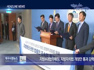 시정영상뉴스 제80호(2019-11-01)