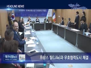 시정영상뉴스 제83호(2019-11-12)