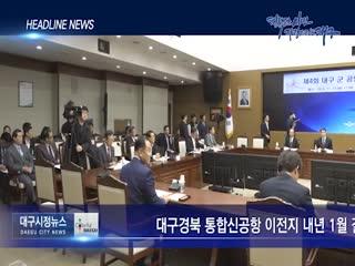 시정영상뉴스 제84호(2019-11-15)