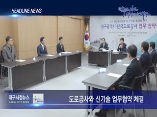 시정영상뉴스 제86호(2019-11-22)