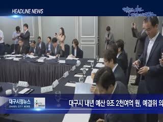 시정영상뉴스 제93호(2019-12-17)