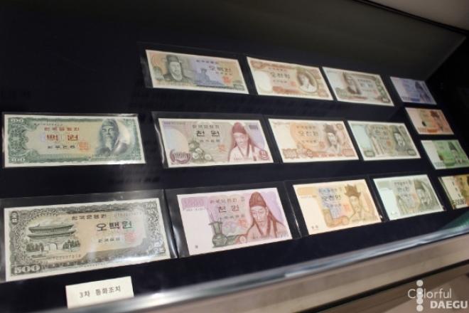 체험과 학습을 동시에! #DGB대구은행금융박물관 #한영박물관