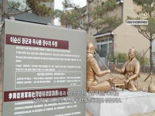 모명재 한국전통문화체험관