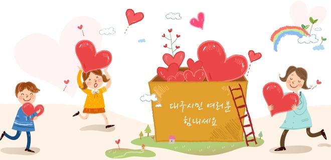 """""""대구시민 여러분 힘내세요"""" 배우 이영애 '코로나-19' 성금 5천만원 기탁"""
