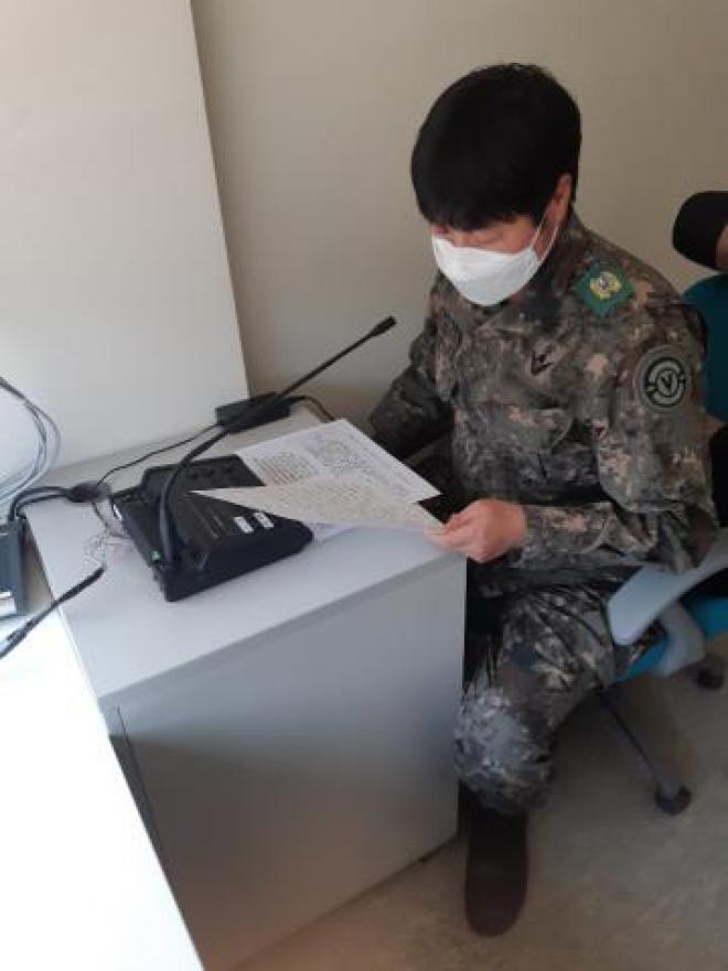 구미 LG동락원 생활치료센터 입소자 위한 방송시작
