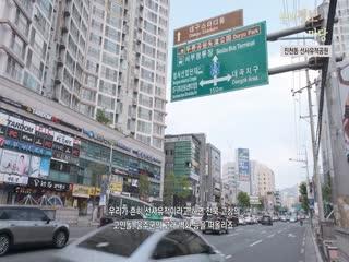 진천동 선사유적공원