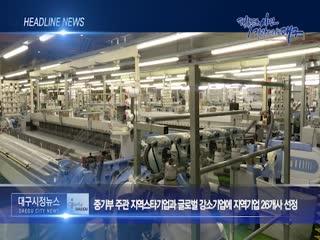 시정영상뉴스 제42호(2020-06-12)