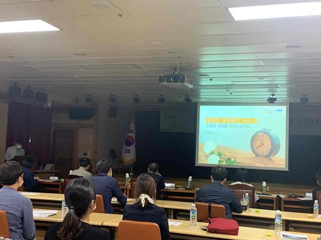 대구시설공단, 민원제도개선 우수사례 '최우수상' 수상