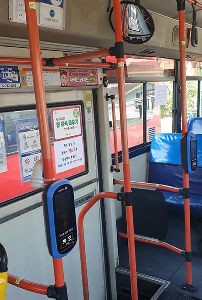 대구시, 시내버스 전차량 내 항균 동필름 부착